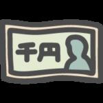 2016年6月収支(アフェリ収益無)