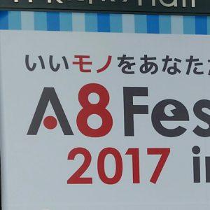 2017A8fess-shibuya-03