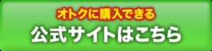 あと15時間!月980円のコスパで特典得られるのは今だけ限定。月刊アフィリエイト。