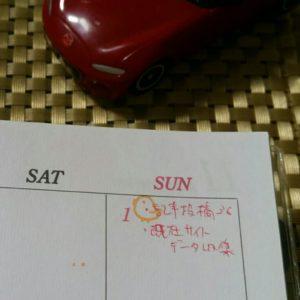 2017-10-05_ぐでたま作業会02