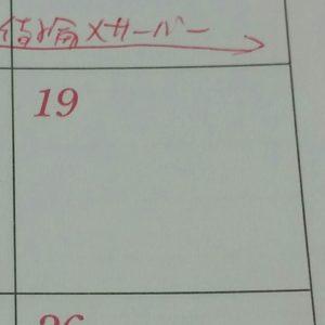 2017-11-19_ぐでたま作業会